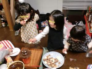Choco_party