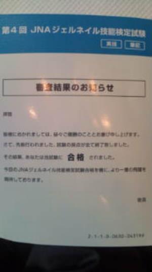 20110706160706